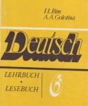 Немецкий язык 6 класс Бим Голотина - 1987 class.od.ua