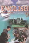English 9 клас Оксана Карпюк class.od.ua скачать учебники бесплатно підручники