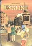 Англійська мова 7 клас Карп`юк О.Д. class.od.ua скачать учебники бесплатно підручники