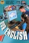 Наша англійська 7 клас Биркун Л.В. class.od.ua скачать учебники бесплатно підручники