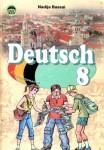 Німецька мова., ISBN 978-966-04-0393-2, Бассай, 8 клас українською мовою