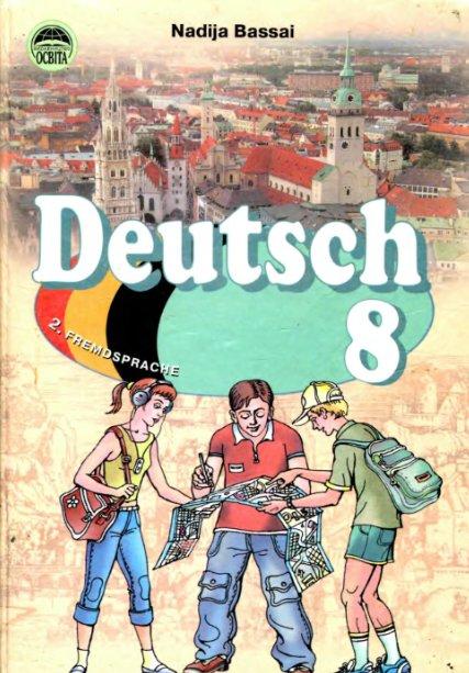 Німецька мова isbn 978 966 04 0393 2 бассай 8