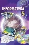 Інформатика. 5 клас Ривкінд Й.Я., Лисенко Т.І., Чернікова Л.А., Шакотько В.В. ISBN 978-966-603-819-0