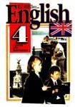 Англійська мова 4 Кучма М.О.