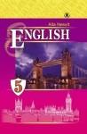 Англiйська мова. 5 клас Несвiт А.М class.od.ua скачать учебники бесплатно підручники