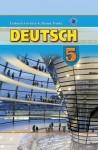 Німецька мова, ISBN 978-966-11-0253-7, Л.В. Горбач, Г.Ю. Трінька, 5 клас українською мовою class.od.ua