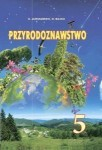 Природознавство. 5 клас Ярошенко О.Г., Бойко В.М. ISBN 978-966-603-827-5