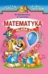 Matematyka Podręcznik dla klasy 1 M. Bohdanowicz, H. Łyszenko