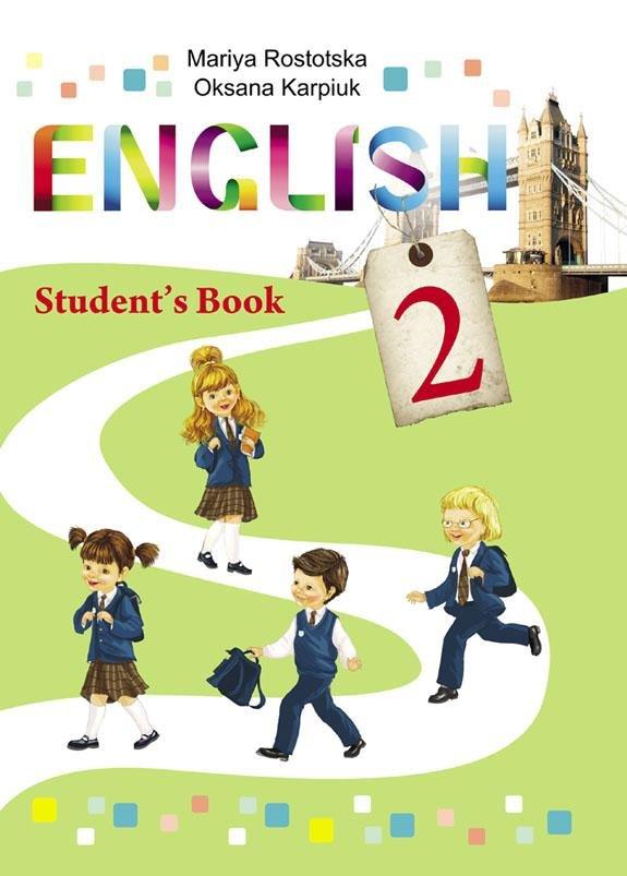 скачать карпюк англійська мова 7 клас бесплатно