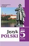 Польська мова JĘZYK POLSKI (1-й рік навчання ) 5 клас Біленька-Свистович Л. В., Ковалевський Є., Ярмолюк М. О. 2013, ISBN 978-966-399-490-1