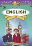 Англійська мова 3 клас А.М. Несвіт 2014, ISBN 978-966-11-0331-2
