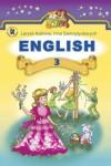 Англійська мова 3 клас Л.В. Калініна, І.В. Самойлюкевич 2014, ISBN 978-966-11-0313-8