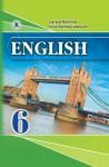 Англійська мова 6 клас Калініна Л.В., Самойлюкевич І.В. 2014, ISBN 978-966-11-0430-2