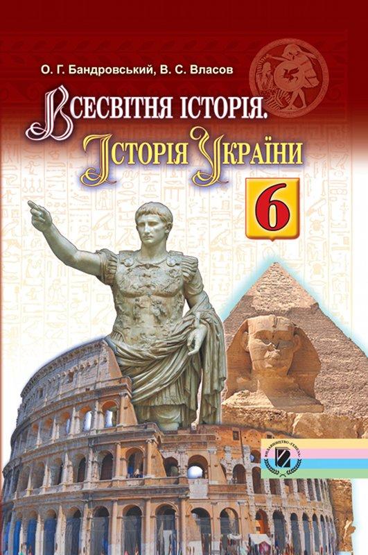 reshebnik-po-literature-2-klass-klimanova-goretskiy-1-chast