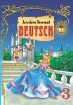 Німецька мова 3 клас Я.М. Скоропад 2013, ISBN 978-966-603-846-6