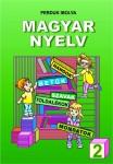 Угорська мова 2 клас І. Е. Пердук 2012, ISBN 978-966-603-767-4