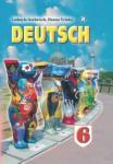 Німецька мова 6 клас Л.В. Горбач, Г.Ю. Трінька 2014, ISBN 978-966-11-0425-8