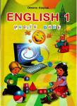 Англійська 1 клас Карп'юк Оксана 2012, ISBN 978-966-308-436-7 http://class.od.ua скачать учебники бесплатно підручники безкоштовно
